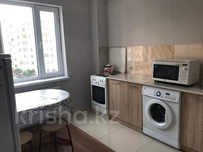 1-комнатная квартира, 36 м², 4/11 этаж посуточно, Мкр 33 21 за 7 000 〒 в Актау — фото 3