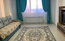 2-комнатная квартира, 75 м², 15 этаж помесячно, Кабанбай батыра 47 за 220 000 〒 в Нур-Султане (Астана), Есиль р-н