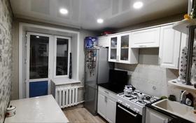 3-комнатная квартира, 63.8 м², 5/5 этаж, Ленина 49 за 23 млн 〒 в Семее