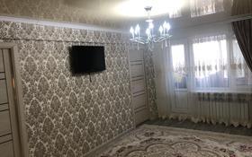 3-комнатная квартира, 50 м², 5/5 этаж, Авангард-2 4 за 14 млн 〒 в Атырау, Авангард-2