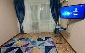 1-комнатная квартира, 38 м², 6/9 этаж помесячно, проспект Евразия 111 за 80 000 〒 в Уральске