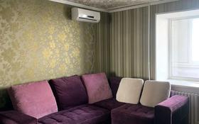 1-комнатная квартира, 41.5 м², 2/9 этаж, Микрорайон имени Кадыра Мырза Али 1 за 14 млн 〒 в Уральске