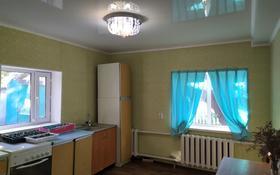 4-комнатный дом, 75.7 м², 8 сот., Керамическая — проспект Бухар Жырау за 18 млн 〒 в Караганде, Казыбек би р-н
