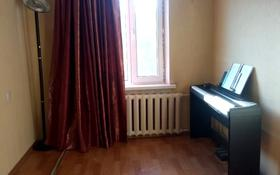4-комнатная квартира, 74 м², 5/5 этаж, мкр Орбита-2, Мкр Орбита-2 за 29.5 млн 〒 в Алматы, Бостандыкский р-н
