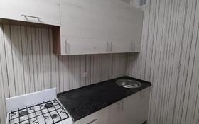 1-комнатная квартира, 34.5 м², 5/6 этаж, Мкр Юбилейный за 10 млн 〒 в Костанае