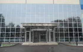 Здание, площадью 17049 м², Тимирязева 42к7А за 6.5 млрд 〒 в Алматы, Бостандыкский р-н