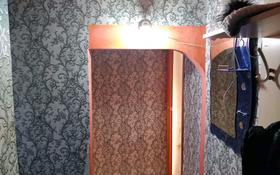 2-комнатная квартира, 45 м², 2/2 этаж, Балхашская 35 за 3 млн 〒