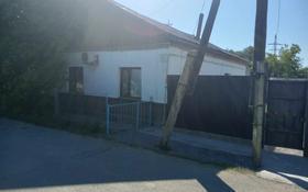 6-комнатный дом, 123 м², 12 сот., Илияс Жансугуров 31 за 9 млн 〒 в