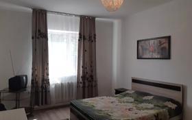 Гостиница (действуюшее общежитие) за 105 млн 〒 в Нур-Султане (Астана), р-н Байконур