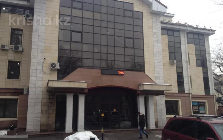 Офис площадью 110.1 м², Желтоксан 111А — Толе Би за ~ 53.3 млн 〒 в Алматы, Алмалинский р-н