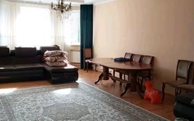 4-комнатный дом, 145 м², 10 сот., улица Акбулак за 25 млн 〒 в Каскелене