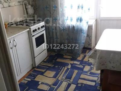 2-комнатная квартира, 51 м², 9/10 этаж посуточно, Шакарима 20 за 5 000 〒 в Семее