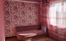 5-комнатный дом, 135 м², 5.35 сот., Мкр Оскен 25/1 за 9.5 млн 〒 в Уральске