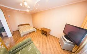 1-комнатная квартира, 33 м², 2/5 этаж по часам, Интернациональная 77 — Гоголя за 2 000 〒 в Петропавловске