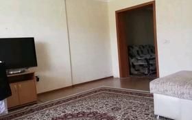4-комнатная квартира, 85 м², 1/10 этаж, проспект Казыбек би 7/3 за 25 млн 〒 в Усть-Каменогорске
