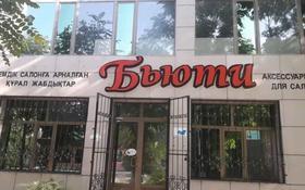 Здание, площадью 240 м², Калдаякова за 50 млн 〒 в Шымкенте, Абайский р-н