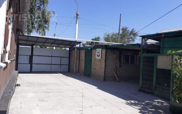 4-комнатный дом, 74.6 м², 4 сот., Чернышевского 37 за 12.5 млн 〒 в Костанае