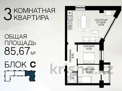 3-комнатная квартира, 85.67 м², 4/10 этаж, Муканова 21/3 — Гапеева за ~ 21.2 млн 〒 в Караганде, Казыбек би р-н