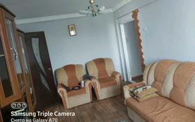 3-комнатная квартира, 50 м², 5/5 этаж, Авангард-2 6 за 12 млн 〒 в Атырау, Авангард-2