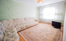 4-комнатная квартира, 94 м², 5/5 этаж, Жулдыз за 17 млн 〒 в Талдыкоргане