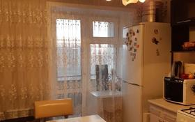 1-комнатная квартира, 35.6 м², 5/5 этаж, мкр Михайловка , Кривогуза 43 за 12 млн 〒 в Караганде, Казыбек би р-н