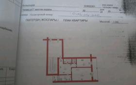 2-комнатная квартира, 47 м², 5/5 этаж, Акмечеть 32 за 8 млн 〒 в