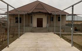 6-комнатный дом, 130 м², 8 сот., мкр Кайтпас 2, Досмухамедова 268 а — 268 за 55 млн 〒 в Шымкенте, Каратауский р-н