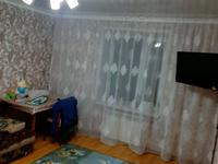 2-комнатная квартира, 42 м², 4/5 этаж