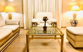 2-комнатная квартира, 90 м², 13/16 этаж помесячно, Аль-Фараби 53 за 400 000 〒 в Алматы, Бостандыкский р-н