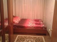 3-комнатная квартира, 65 м², 3/4 этаж посуточно