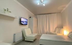 1-комнатная квартира, 40 м², 1/10 этаж посуточно, Камзина 41/1 за 8 000 〒 в Павлодаре