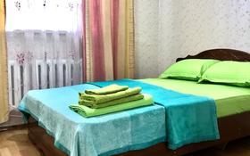 2-комнатная квартира, 40 м², 1/2 этаж посуточно, 13-й военный городок, 13-й военный городок 292д за 9 000 〒 в Алматы, Турксибский р-н