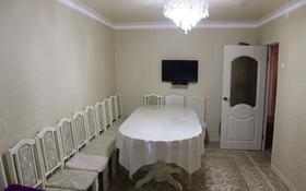 3-комнатная квартира, 60 м², Мкр ПНГС 3 за 7 млн 〒 в Кульсары