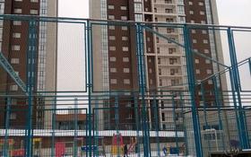 3-комнатная квартира, 83.2 м², 5/9 этаж, Кабанбай батыра 29/2 за 33 млн 〒 в Нур-Султане (Астана), Есиль р-н