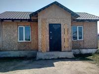 3-комнатный дом, 60 м², 8 сот.