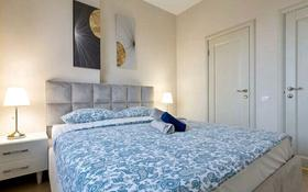 1-комнатная квартира, 45 м², 4/7 этаж посуточно, 8 микрорайон 41/6 — Абая Утеген батыра (Матезалки) за 12 000 〒 в Алматы
