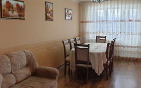 5-комнатная квартира, 102 м², 4/5 этаж, Валиханова за 25 млн 〒 в Темиртау
