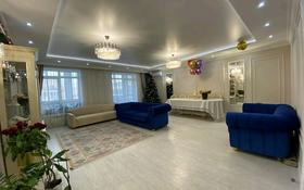4-комнатная квартира, 142 м², 7/8 этаж, Мәңгілік Ел 33/2 за 63.5 млн 〒 в Нур-Султане (Астана), Есиль р-н