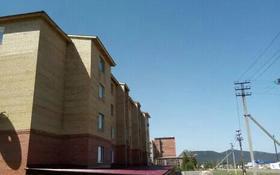3-комнатная квартира, 86 м², 3/4 этаж, Шоссейная 209 за 15.8 млн 〒 в Щучинске