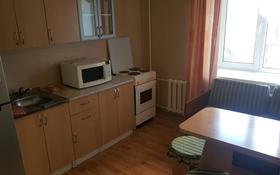 1-комнатная квартира, 40 м², 1/9 этаж, улица Пермитина 31 за 14.9 млн 〒 в Усть-Каменогорске