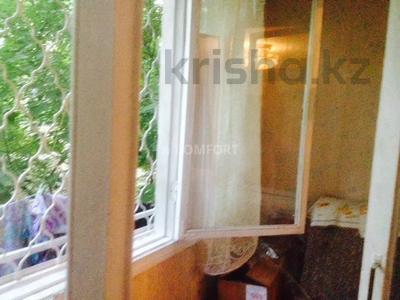 2-комнатная квартира, 43 м², 1/4 этаж, мкр №1 24 за 13.5 млн 〒 в Алматы, Ауэзовский р-н — фото 6