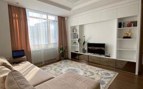 3-комнатная квартира, 76 м², 19/21 этаж, Кабанбай батыра 43 за 41.5 млн 〒 в Нур-Султане (Астана), Есиль р-н