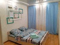 2-комнатная квартира, 46 м², 2/9 этаж посуточно