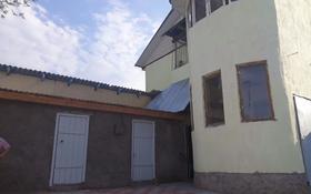 Офис площадью 215 м², Жылкибая 3 — Талгарская трасса за 350 000 〒 в Туздыбастау (Калинино)