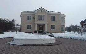 6-комнатный дом, 480 м², 115 сот., Мкр Алтын адам за 450 млн 〒 в Енбекши