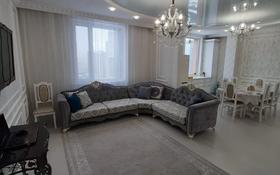3-комнатная квартира, 100 м², 4 этаж помесячно, проспект Кабанбай Батыра 58Бк1 — № 28/1 за 230 000 〒 в Нур-Султане (Астана)
