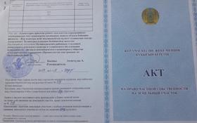 Дача с участком в 16 сот., Кунаева за 8 млн 〒 в Кызылжаре