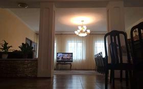 19-комнатный дом, 700 м², 10 сот., Жанкент 122 за 90 млн 〒 в Нур-Султане (Астана), Алматы р-н