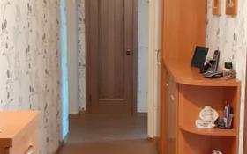 3-комнатная квартира, 67 м², 2/9 этаж, Протозанова 109 за 34.7 млн 〒 в Усть-Каменогорске