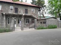 Здание, площадью 510 м²